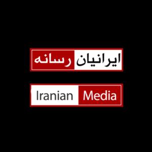 iranian_logo
